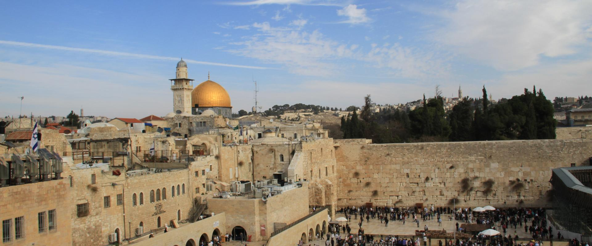 Pilgrimages in the footsteps of Jesus